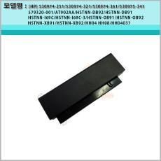 [HP] HH04 HH08 HH04037 HSTNN-DB91 HSTNN-OB91 HSTNN-OB92 HSTNN-I69C HSTNN-XB91 HSTNN-XB92 AT902AA Probook 4310S 4210S 4311S 호환 배터리